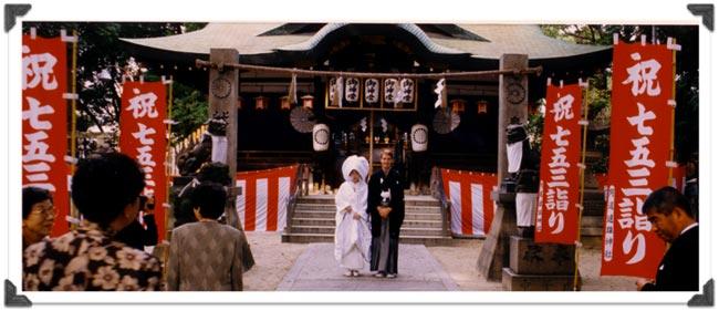 09-japnesewedding
